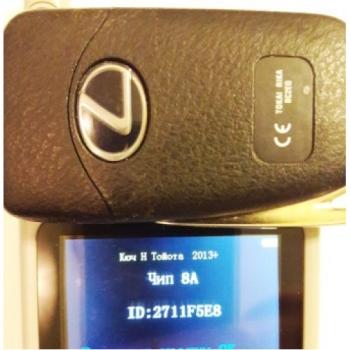 Ключ для LEXUS ES250/350/300H/GS250/350/400H MDL BC2EQ