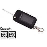 STARLINE E60/90/91